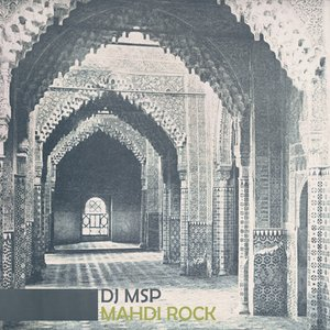 Mahdi Rock