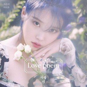 Love Poem - EP