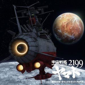 Avatar for Project Yamato 2199