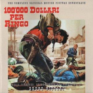 100.000 dollari per Ringo