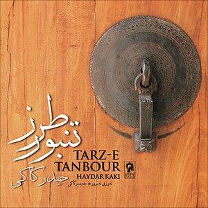 Tarz-e Tanbour