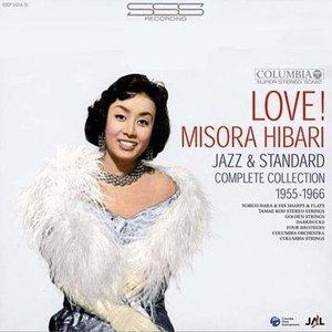 Love! Misora Hibari Jazz & Standard Complete Collection 1955-1966