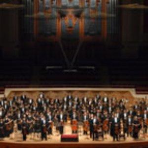 Avatar for Tokyo Metropolitan Symphony Orchestra
