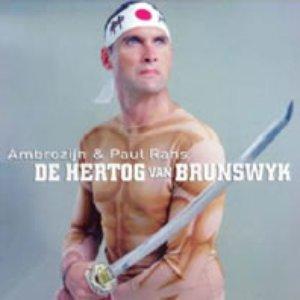 Аватар для Ambrozijn & Paul Rans