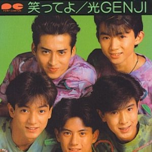 Genji 光