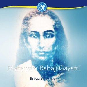 Mahavatar Babaji Gayatri