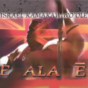 Image for 'E Ala E'