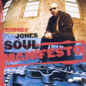 Soul Manifesto
