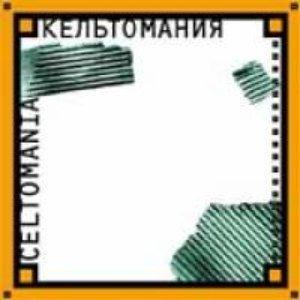 Celtomania