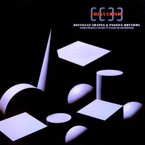 Difficult Shapes & Passive Rhythms, Some People Think It's Fun To Entertain