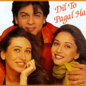 Avatar for Dil To Pagal Hai