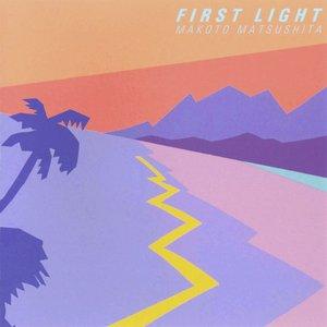 FIRST LIGHT (2018 Remaster)