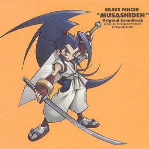 """Brave Fencer """"Musashiden"""""""