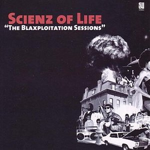 The Blaxploitation Sessions