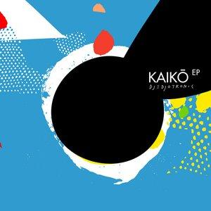 Kaikō EP