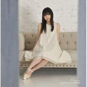 Itazuramusume - Single