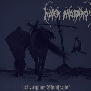 Discipline Manifesto