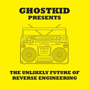 The Unlikely Future Of Reverse Engineering