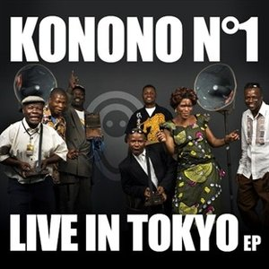 Live In Tokyo EP