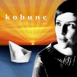 Kobune (O Barquinho)