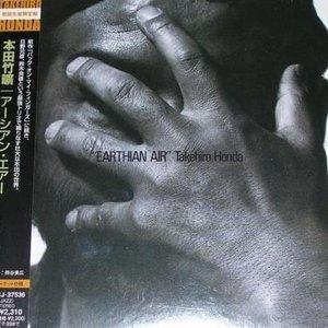 Earthian Air
