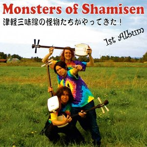 Avatar for Monsters of Shamisen