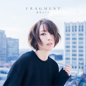 FRAGMENT (Special Edition)