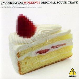 WORKING!! オリジナルサウンドトラック