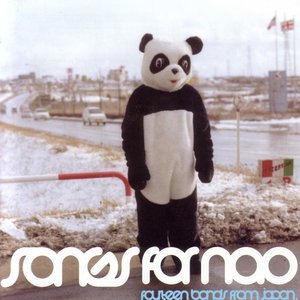 Songs for Nao: Fourteen Bands From Japan