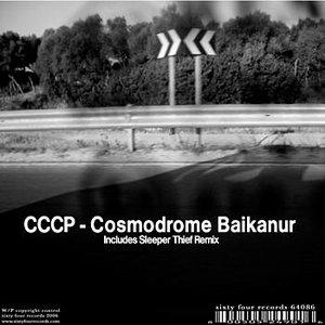 Cosmodrome Baikanur