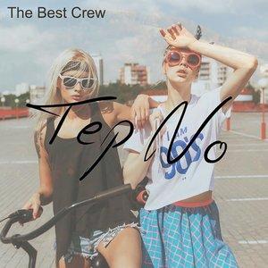 The Best Crew