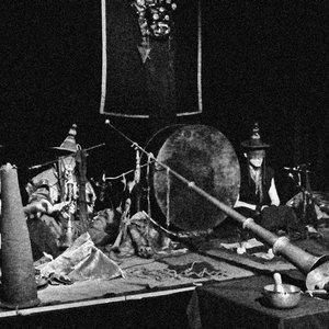 Bild für 'Ritual'
