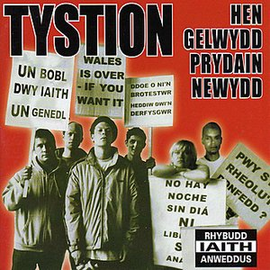 Hen Gelwydd Prydain Newydd (New Britain's Old Lies)