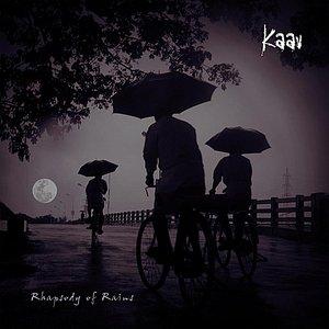Rhapsody of Rains