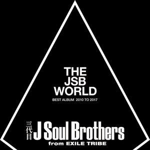 THE JSB WORLD