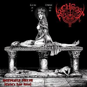 Heavenly Vulva (Christ's Last Rites)