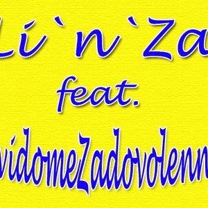 Avatar for NevidomeZadovolennya feat. Li`n`Za