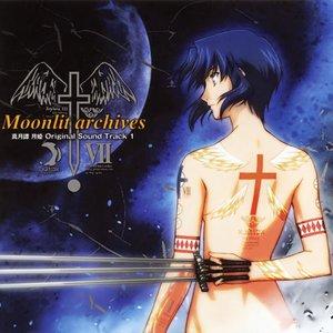 Moonlit archives Lunar Legend Tsukihime Original Sound Track 1