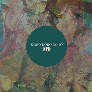 Avatar for Doro Doro Dono