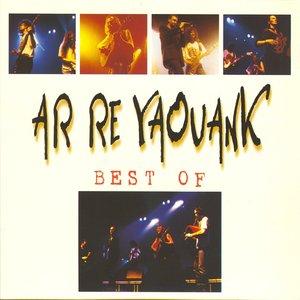 Best of Ar Re Yaouank