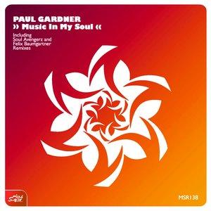 Paul Gardner のアバター