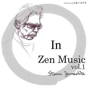 In - Zen Music, Vol.1