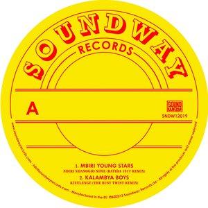 Kenya Special Remix EP