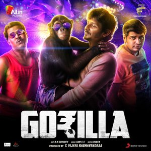 Gorilla (Original Motion Picture Soundtrack)