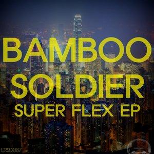 Super Flex EP