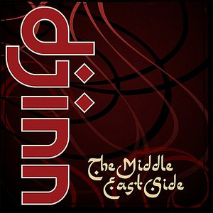Image for 'The Middle East Side'