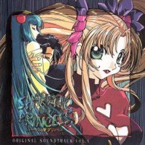 Shamanic Princess Original Soundtrack Vol.1