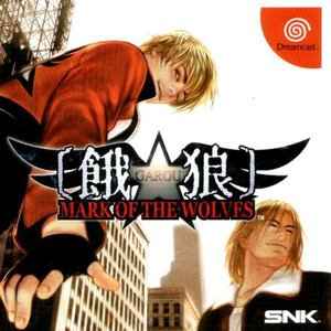 Spread The Wings Rock Howard Stage Snk Sound Team Last Fm For more information about rock, see his fatal fury entry. last fm