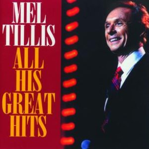 All His Great Hits