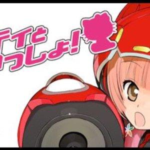 iroha feat.鏡音リン için avatar